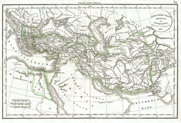 Alexandri Magni Imperium et Expeditiones.