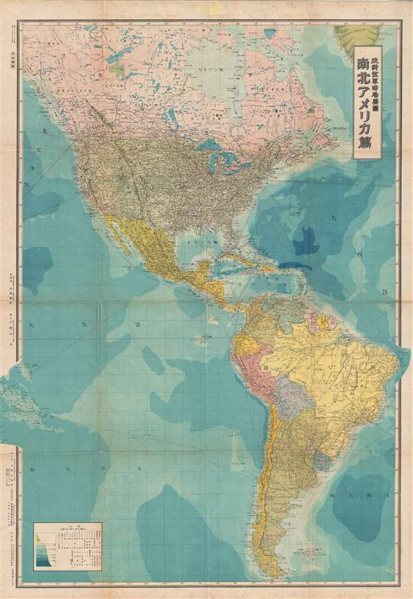 改新世界時局要圖南北アメリカ篇   / Revised New Map of the World's Current Political Situation.  North and South America. - Main View