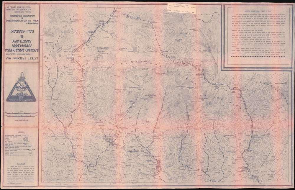 Latest Trekking Map Second  Impression August 1983 Around Annapurna, Annapurna Sanctuary, and Kali Gandaki - Main View