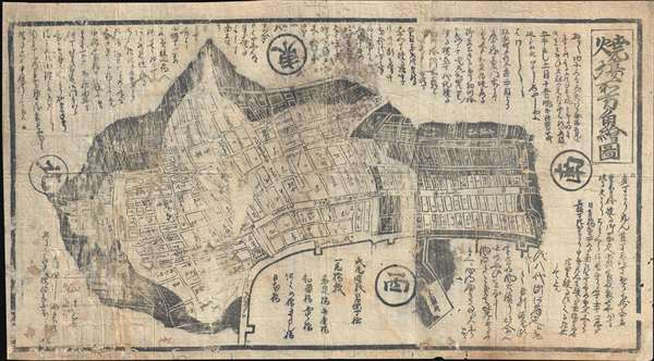 [Tokyo / Edo Anesi Earquake] / 燒場朽方角繪圖 / Map of the Burning Fields.
