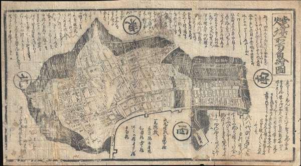 [Tokyo / Edo Anesi Earquake] / 燒場朽方角繪圖 / Map of the Burning Fields. - Main View