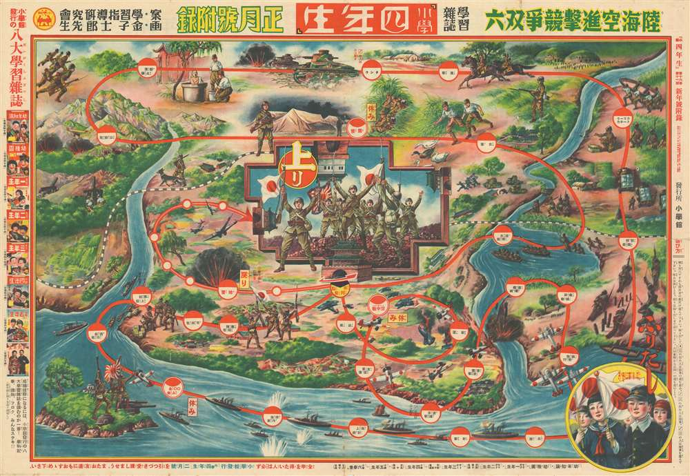 1938 Showa 13 Japanese Propaganda Sugoroku Game and Map