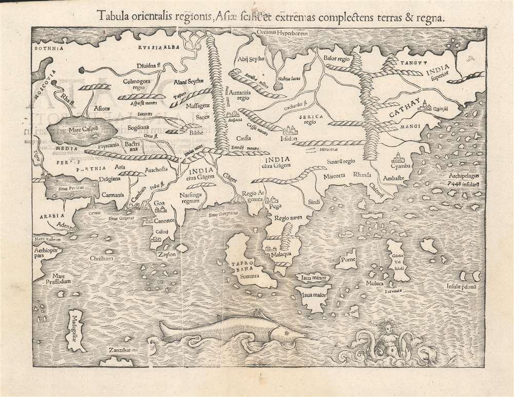 Tabula orientalis regionis, Asiae scilicet extremas complectens terras et regna. - Main View