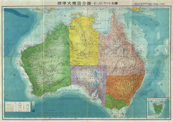 Australia geographicus rare antique maps 1943 or showa 18 japanese world war ii map of australia gumiabroncs Image collections