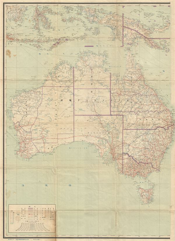 Australia. - Main View