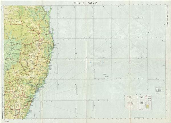 Australia Brisbane-Sydney Aviation Chart - Main View