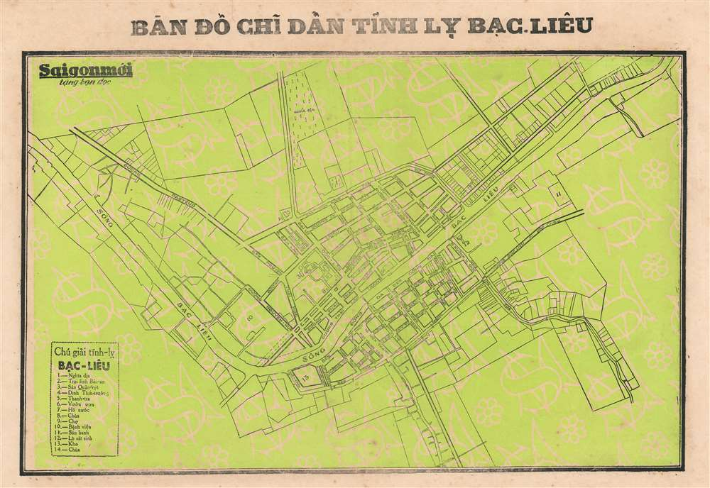 1960 Saigon Moi City Plan or Map of Bac Lieu, Vietnam