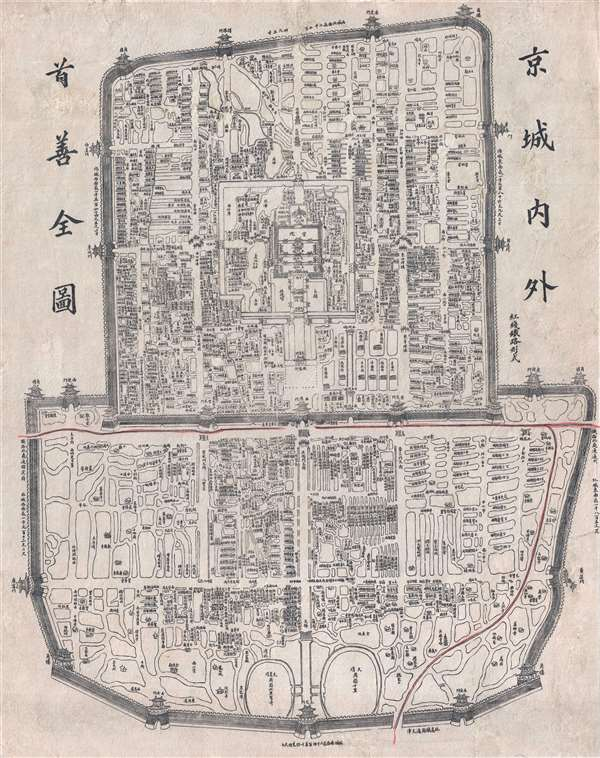 Jīngchéng nèiwài shǒu shàn quán tú / Premier Full Map of the Capital City's Interior and Exterior /  京城內外首善全圖