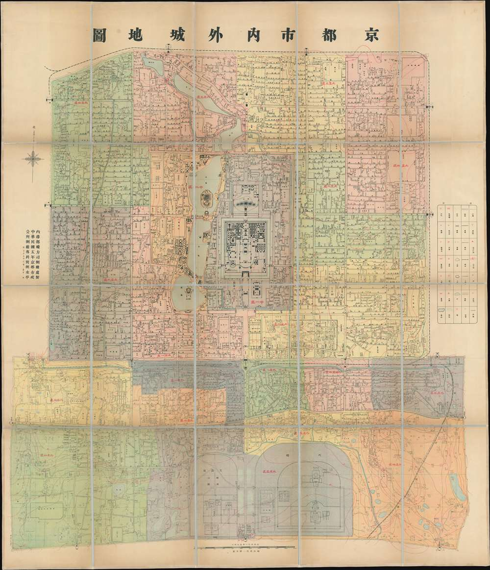 1916 First Republic of China Administrative Map of Beijing, China