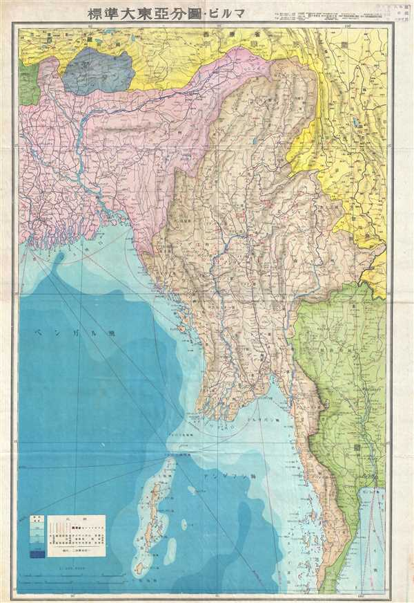 Map of East Asia. Burma. 圖分亞東大準標。ビルマ