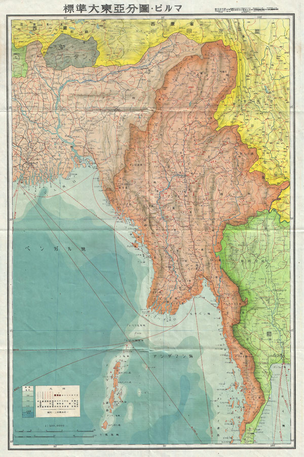 Burma Geographicus Rare Antique Maps - Burma in world map