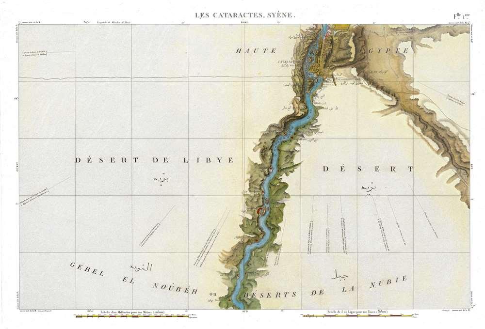 Flle. 1ere. Cataractes Syene Aswan (Carte topographique de l'Egypte et de plusieurs parties des pays limitrophes...) - Main View