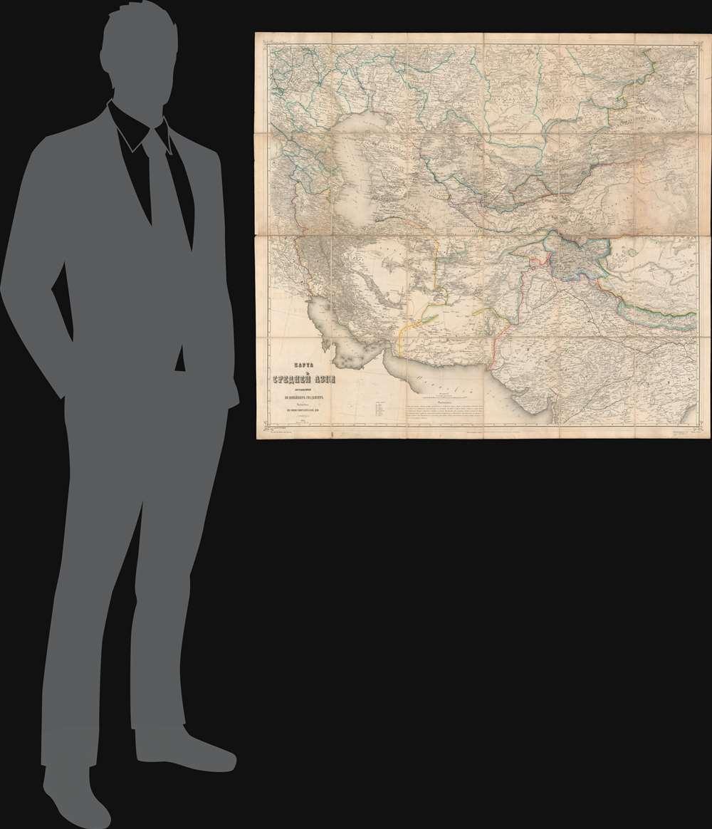 Карта Средней Азии. / Map of Central Asia. - Alternate View 1