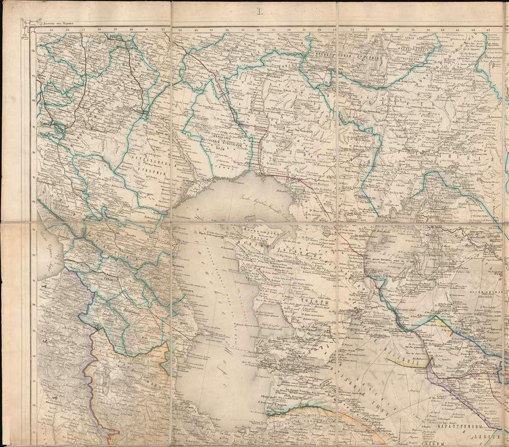 Карта Средней Азии. / Map of Central Asia. - Alternate View 2