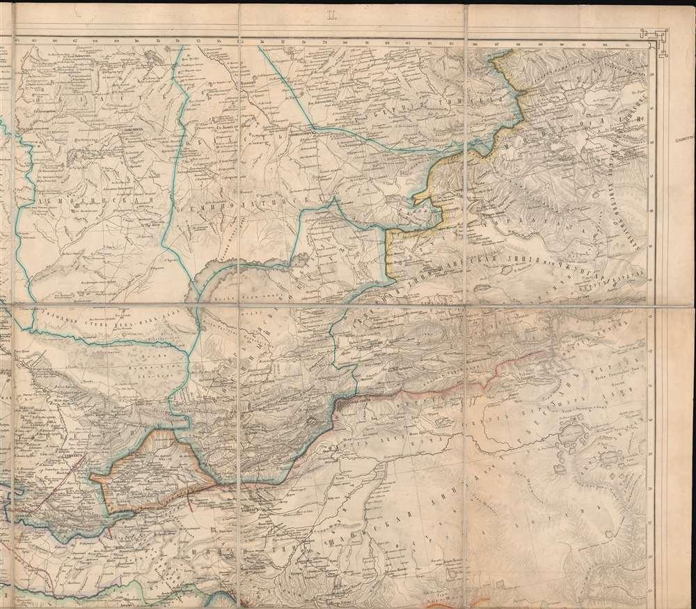 Карта Средней Азии. / Map of Central Asia. - Alternate View 3