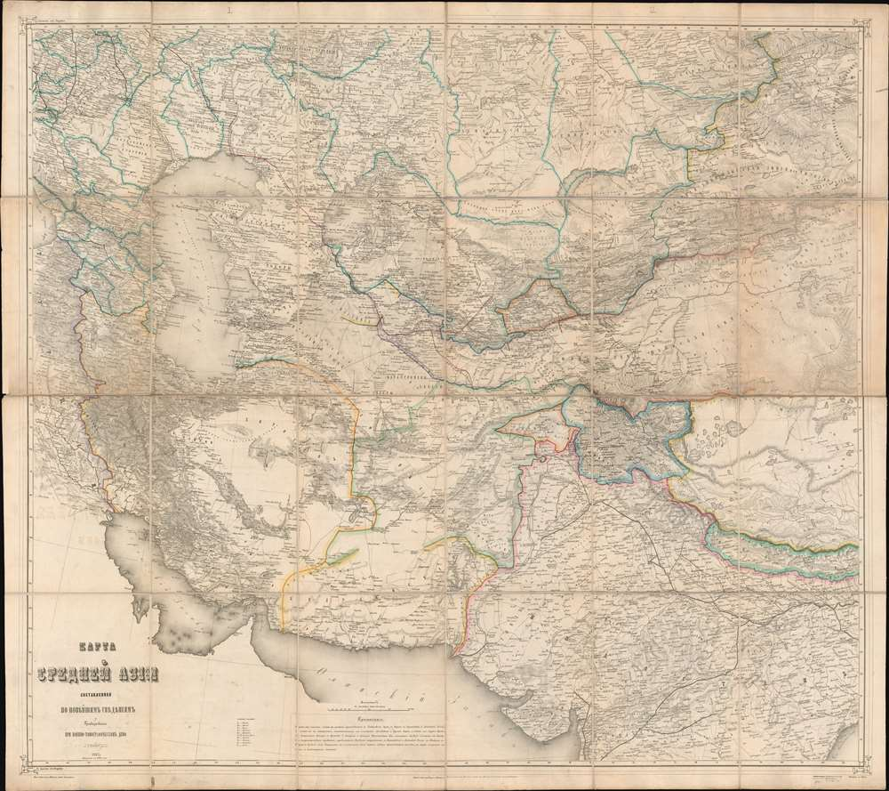Карта Средней Азии. / Map of Central Asia. - Main View