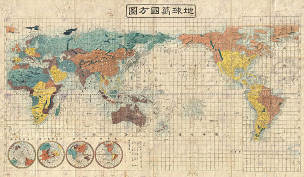 Shintei - Chikyu Bankoku Hozu (Square Map of all the Countries on the Globe)
