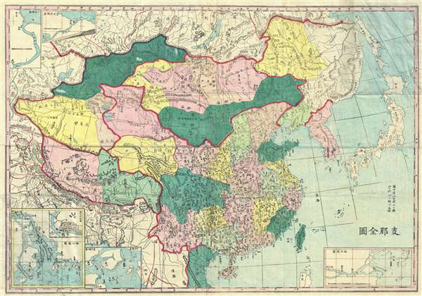 圖全那支 / Tú quán nà zhī / Whole Map of China.