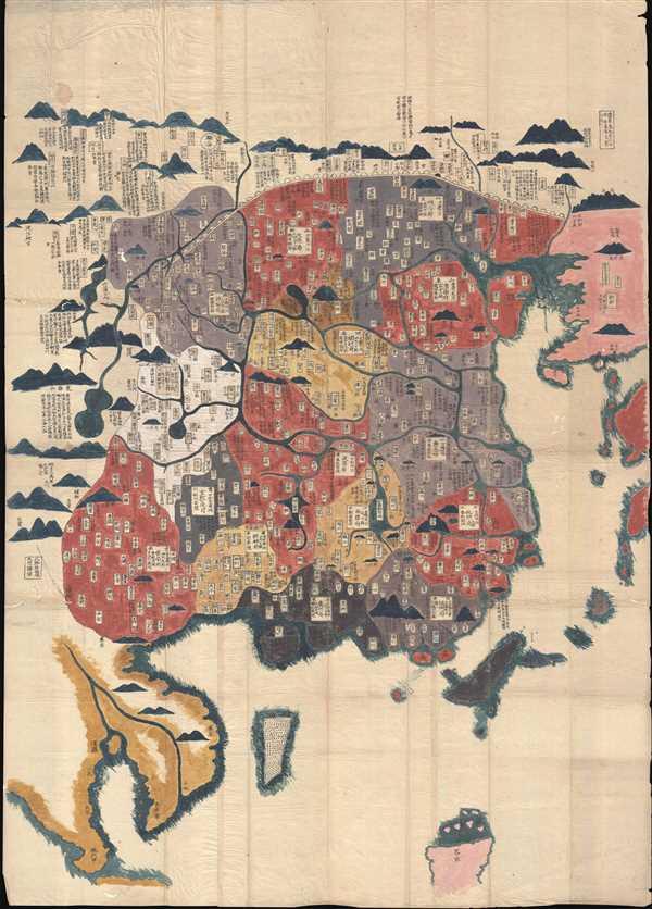[China]