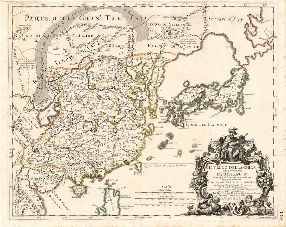 Il Regno Della China detto presentemente Catay e Mangin diviso sopra le Carte piú esatte sue Principali Provincie. - Main View