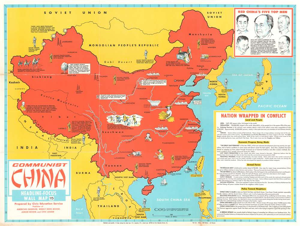 1966 Civic Education Service Pictorial Map of Communist China