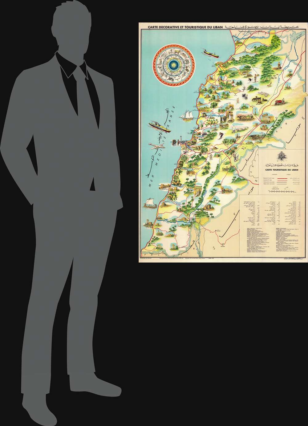Carte Decorative et Touristique du Liban. خريطة لبنان المصورة للسياحة - Alternate View 1
