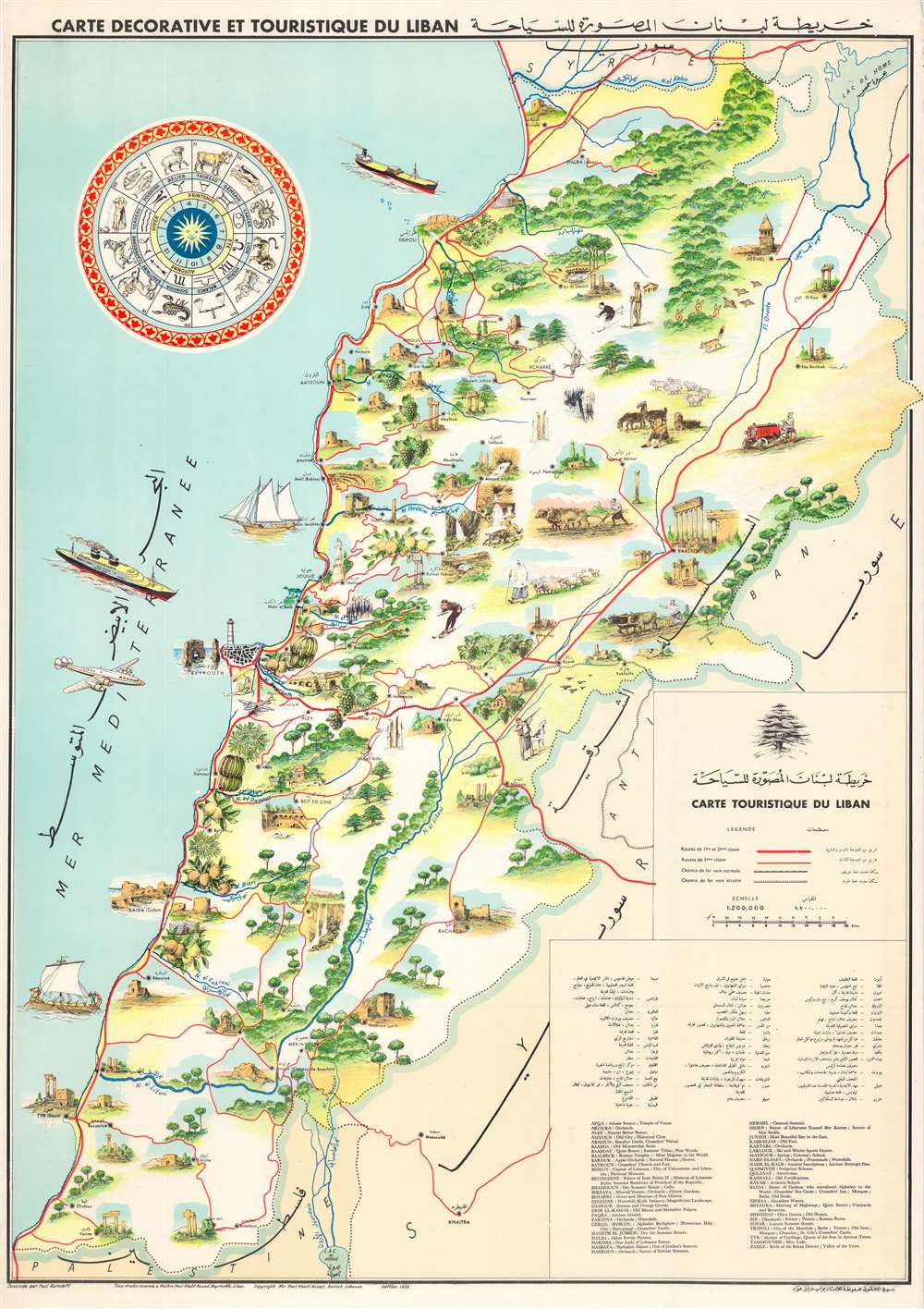 Carte Decorative et Touristique du Liban. خريطة لبنان المصورة للسياحة - Main View