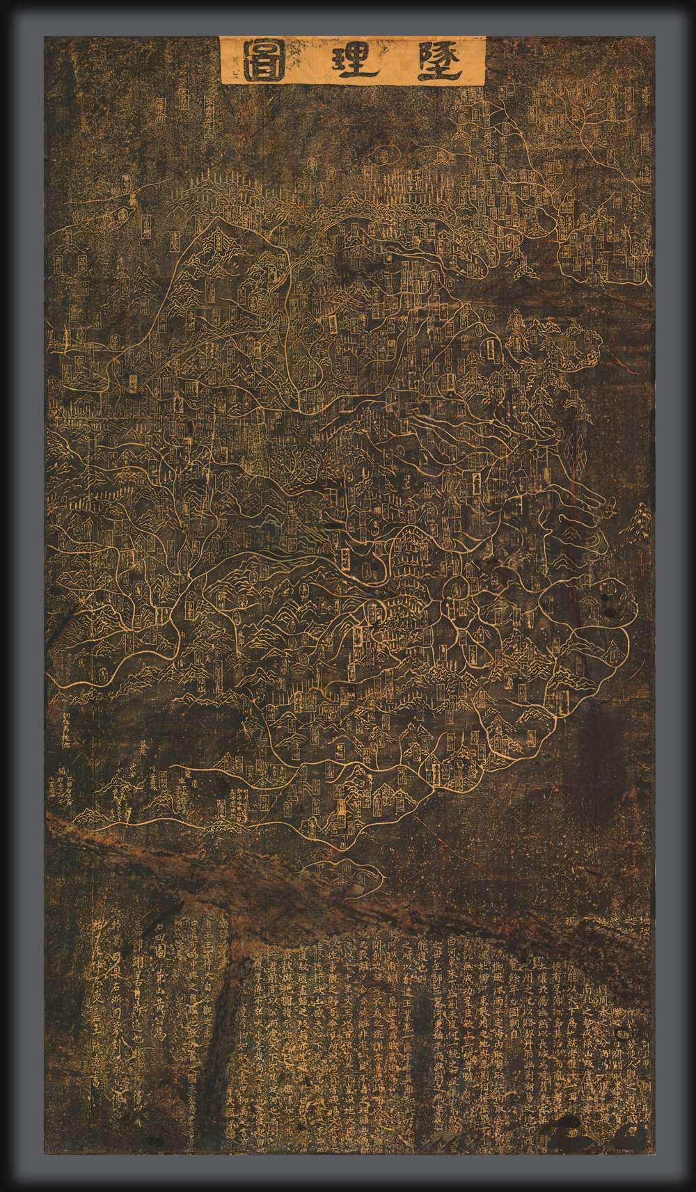 1247 Huang Shang 'Dili Tu' Map of China - earliest Map of China!