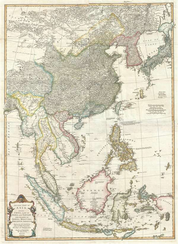Second part of Asia, being China, part of India and Tartary: the islands of Sonda, Molucka, Philippin, Japan and c.