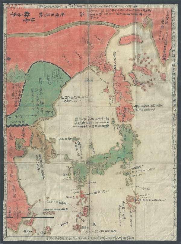 三国通覧輿地路程全図 / Sangoku tsūran yochi rotei zenzu. / Illustrated General Route Map of the Three Countries.