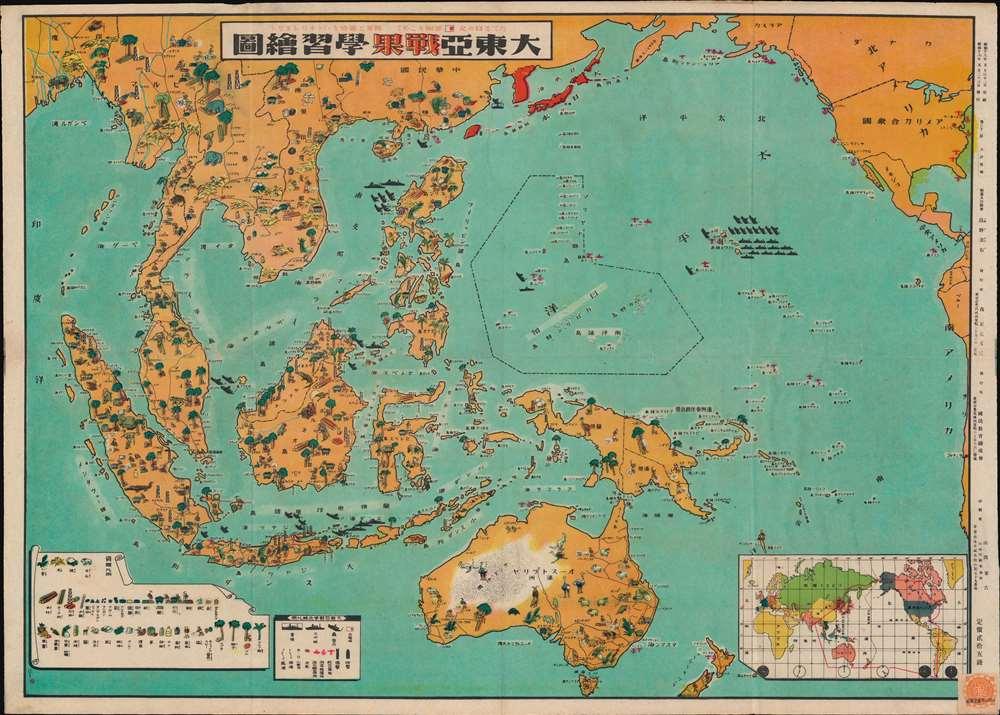 大東亞戦果學習繪圖 / [The Great East Asia Battle Result Learning Map.] - Main View