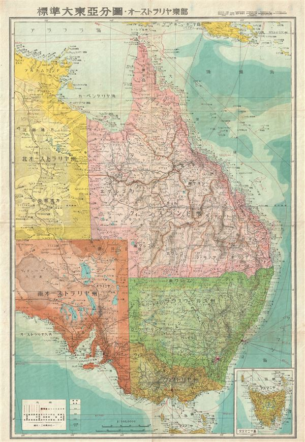 East Australia.