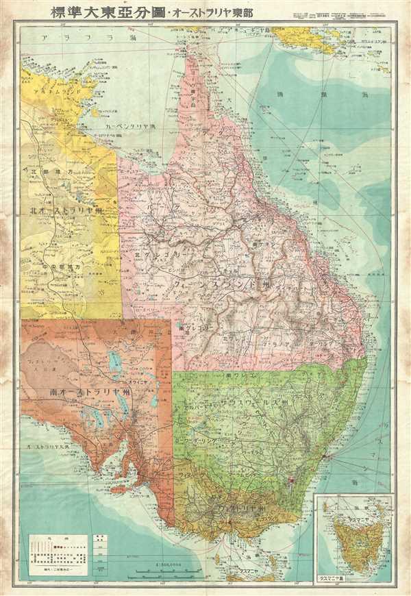 Eastern Australia.
