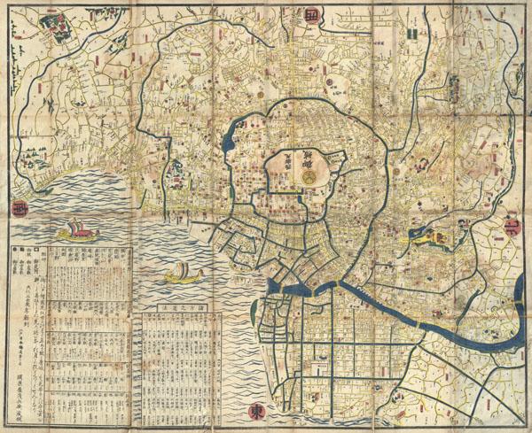 Edo Geographicus Rare Antique Maps