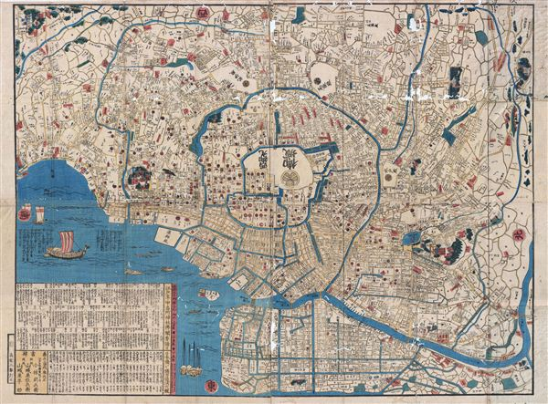Edo geographicus rare antique maps edo gumiabroncs Image collections
