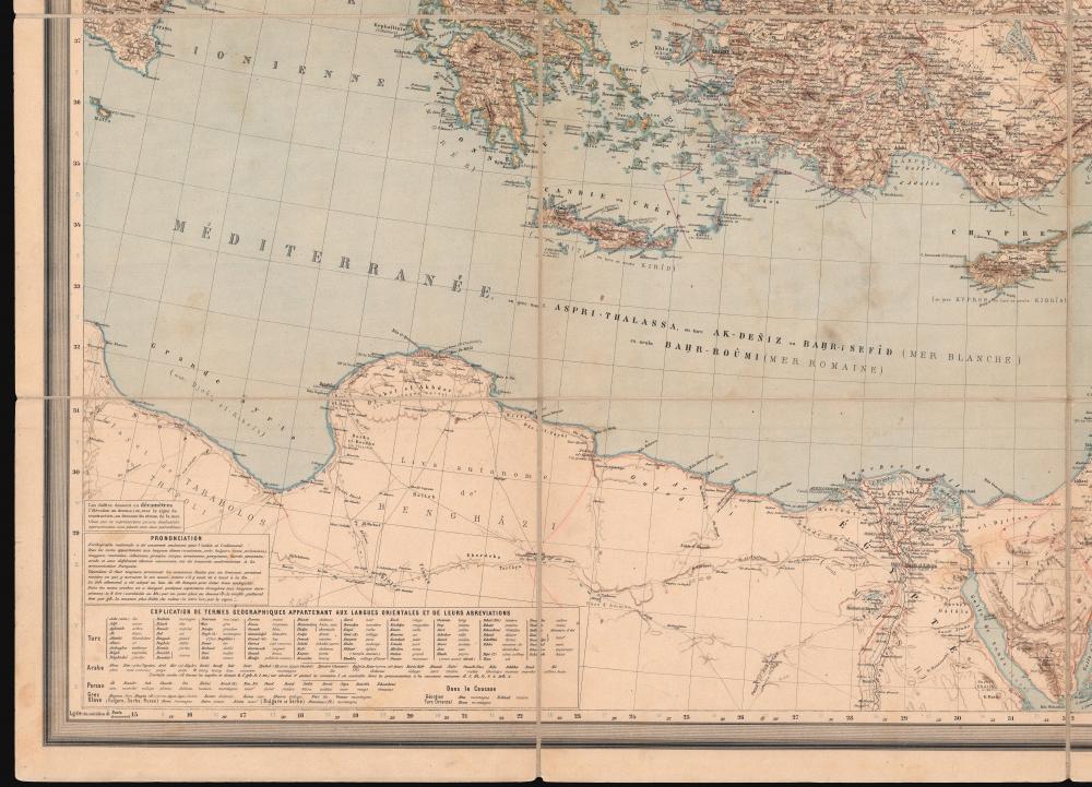 Carte Générale des Provinces Européennes et Asiatiques de l'Empire Ottoman (sans l'Arabie). - Alternate View 4
