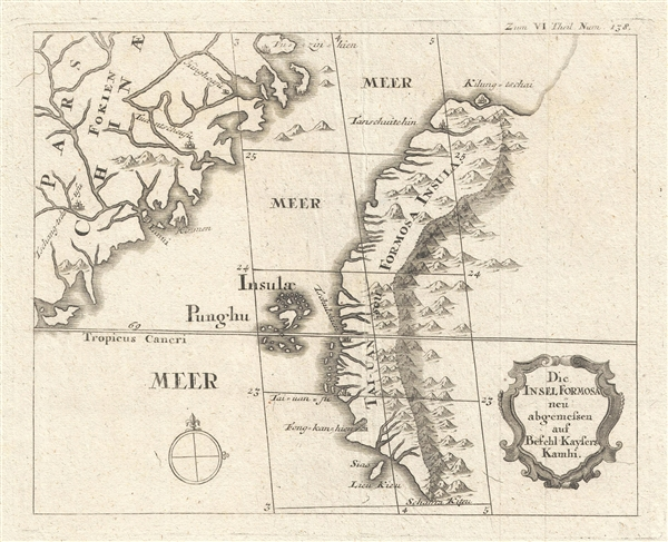 Die Insel Formosa neu abgemessen auf Befehl Kaysers Kamhi. [The Island of Formosa As Newly Surveyed By Order of Emperor Kamhi.] - Main View