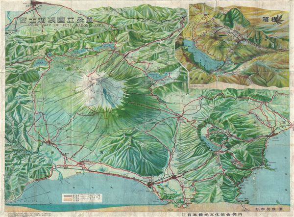 Guide Map of Fuji, Hakone Area.