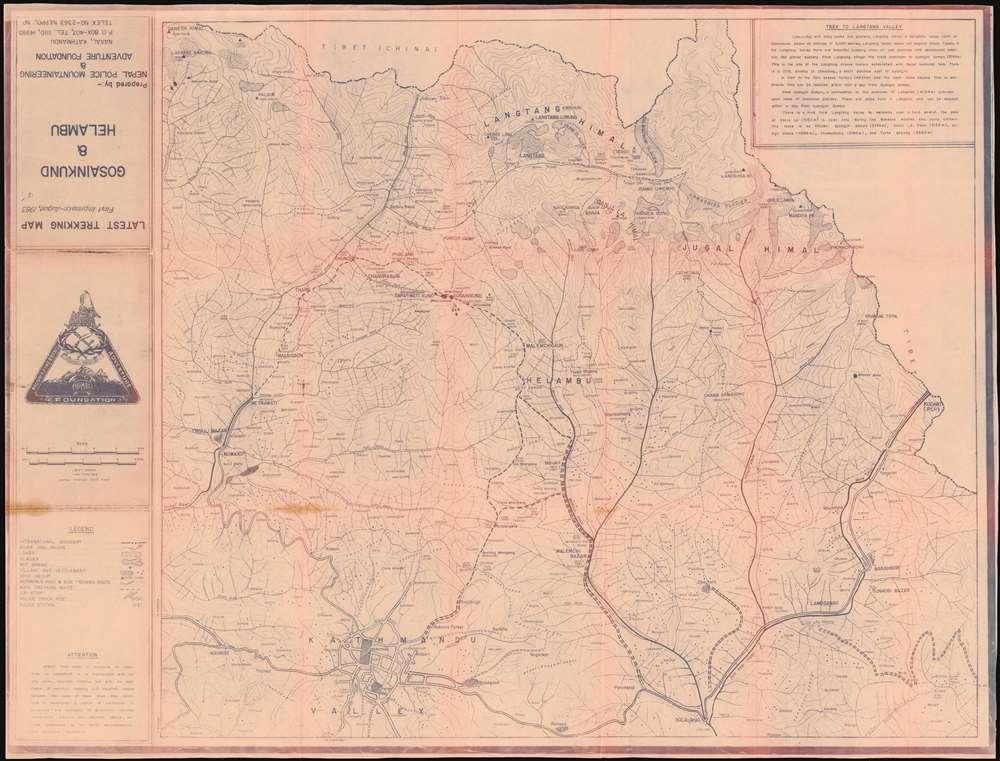 Latest Trekking Map First Impression August 1983 Gosainkund and Helambu.