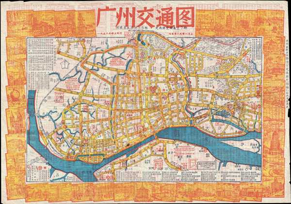 Guangzhou Traffic Map