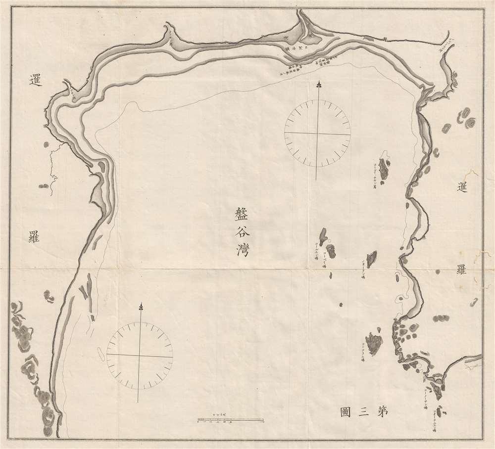 [Untitled, Bay of Bangkok] 第三圖 / Map Three
