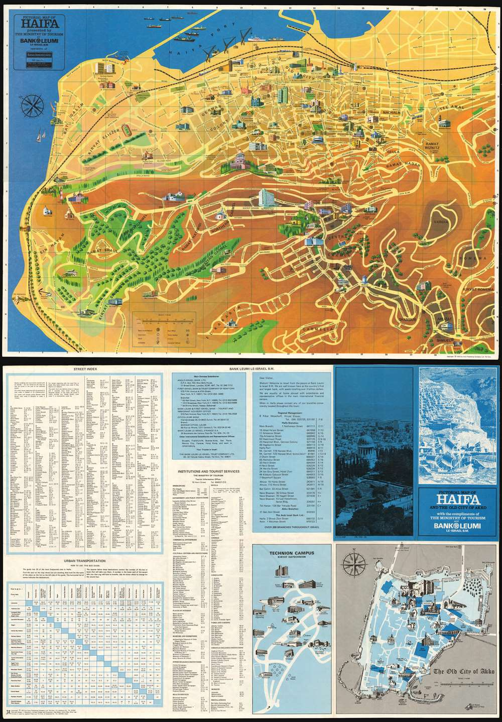 1972 Amir Publishing Co. Pictorial Map of Haifa
