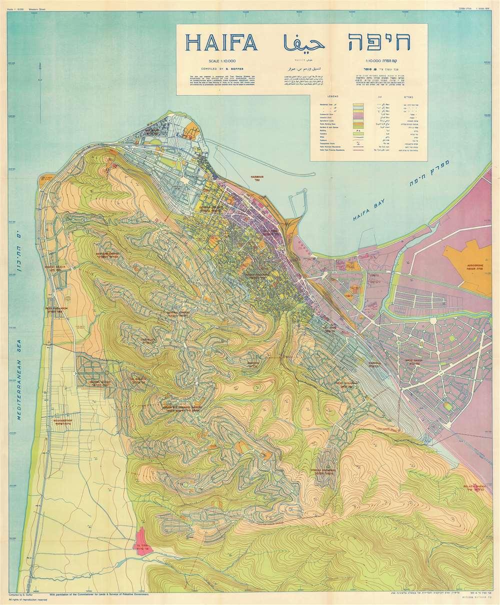 Haifa./ הָ יפֵ ח / حيفا - Main View