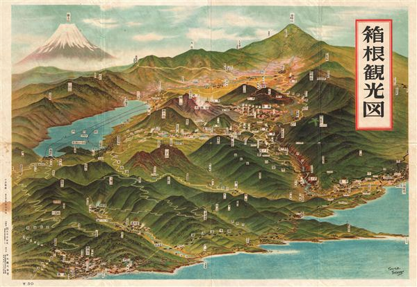 Hakone.: Geographicus Rare Antique Maps on map of india 1950, map of france 1950, map of kenya 1950, map of south korea 1950, map of africa 1950, map of europe 1950, map of vietnam 1950, map of portugal 1950, map of world 1950, map of greece 1950,