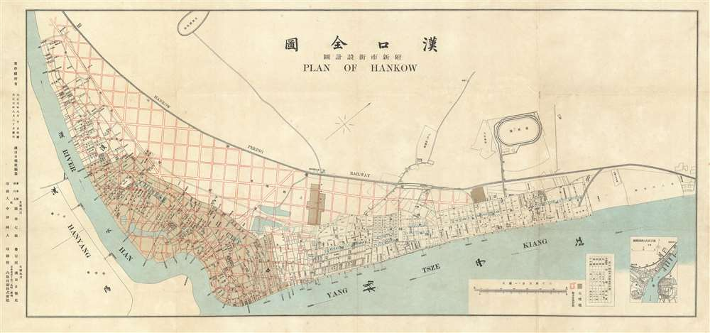 漢囗全圖 / Complete Map of Hankou. / 附新市街設計圖 / Attached Map of New City Street Design.