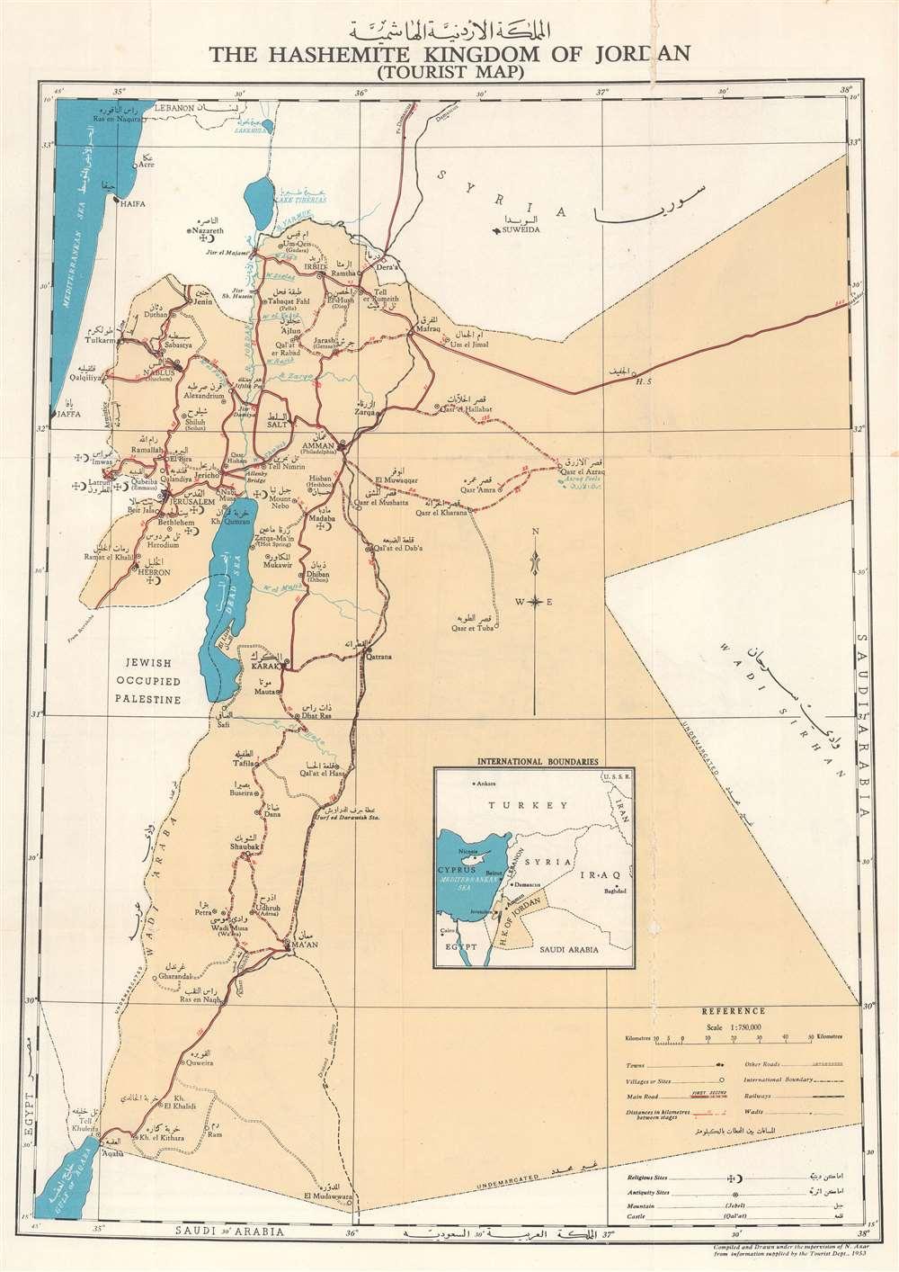 1955 Azar Tourist Map of the Hashemite Kingdom of Jordan