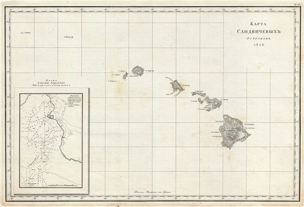 КАРТА САНДВЙЧЕВЫХЪ  ОСТРВОВЪ 1826  [Map Sandvychevyh Ostrovov 1828] (Map of the Sandwich Islands 1826)