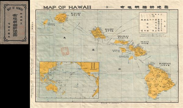 Map of Hawaii.