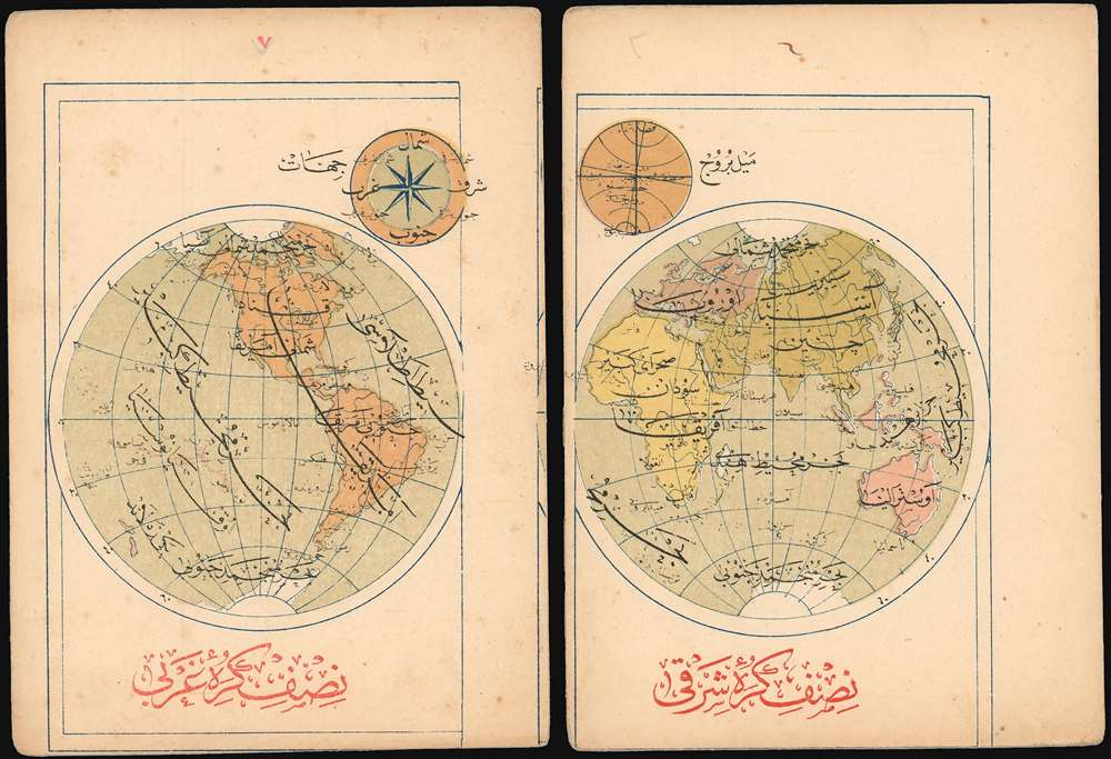 [Turkish Maps  of the Eastern and Western Hemispheres] - Main View