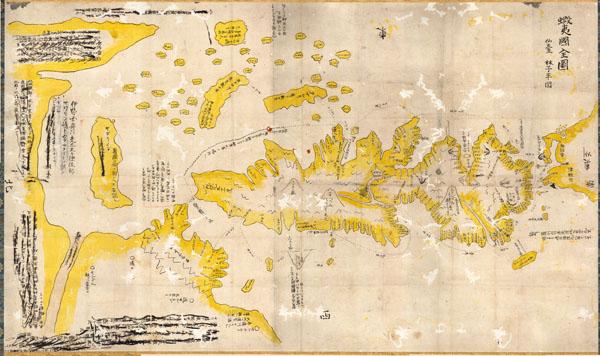 Ezo No Kuni Zenzu (Map of the Ezo Region)